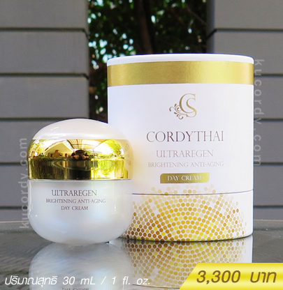 ULTRAREGEN BRIGHTENING ANTI-AGING DAY CREAM : 3,300฿