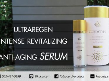ULTRAREGEN INTENSE REVITALIZING ANTI-AGING SERUM : 3,700฿