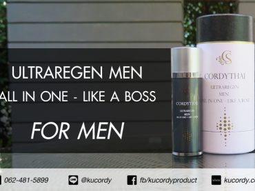 ULTRAREGEN MEN ALL IN ONE - LIKE A BOSS FOR MEN : 3,700฿
